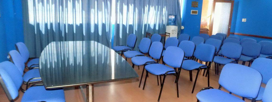 Salon Azul CMP - 02